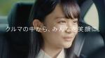 濵尾咲綺 デンソー「DENSO WORLD 発見編 0022