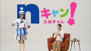 原愛音 長崎ケーブルメディア 春のNキャン1_0003