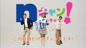 原愛音 長崎ケーブルメディア 春のNキャン1_0006