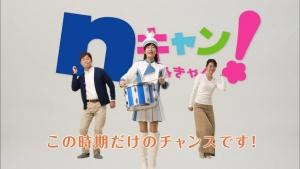 原愛音 長崎ケーブルメディア 春のNキャン1_0007