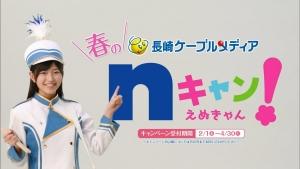 原愛音 長崎ケーブルメディア 春のNキャン1_0010
