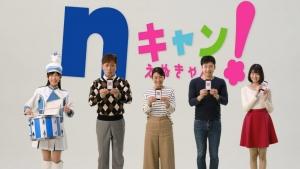 原愛音/長崎ケーブルメディア 春のNキャン 0006