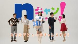 原愛音/長崎ケーブルメディア 春のNキャン 0009