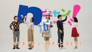原愛音/長崎ケーブルメディア 春のNキャン 0010