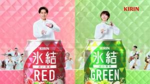 波瑠 キリン 氷結「RED&GREEN」篇0002
