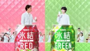 波瑠 キリン 氷結「RED&GREEN」篇0009