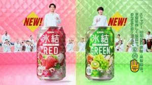 波瑠 キリン 氷結「RED&GREEN」篇0012
