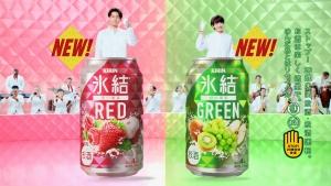 波瑠 キリン 氷結「RED&GREEN」篇0013