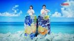 波瑠 キリン 氷結「6種のレモン」篇0002