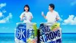 波瑠 キリン 氷結「6種のレモン」篇0008