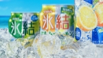 波瑠 キリン 氷結「6種のレモン」篇0009