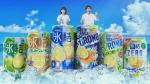 波瑠 キリン 氷結「6種のレモン」篇0012