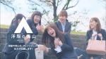 橋本環奈 洋服の青山 フレッシャーズ「友だち」篇 0013