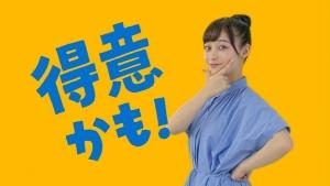 橋本環奈/九州ろうきん「カーライフローン」篇0006