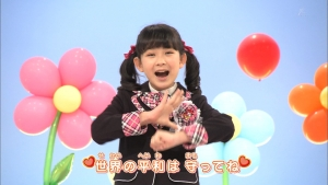 畑芽育/ワンパコ2018年11月25日 0019