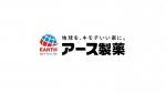 higuchiyuzu_onpo_sozai_001.jpg