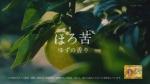 higuchiyuzu_onpo_sozai_014.jpg