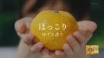 higuchiyuzu_onpo_sozai_015.jpg
