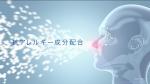 広瀬すず コンタック 「鼻炎Z 鼻みずキュー」篇0011