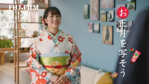 広瀬すず 富士フィルム 「お正月を写そう 2019 それぞれのウォールデコ」篇0002