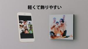 広瀬すず 富士フィルム 「お正月を写そう 2019 それぞれのウォールデコ」篇0008