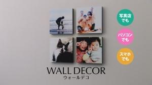 広瀬すず 富士フィルム 「お正月を写そう 2019 それぞれのウォールデコ」篇0009
