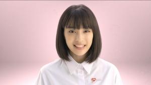 広瀬すず/赤十字「ハタチの献血」0001