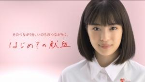 広瀬すず/赤十字「ハタチの献血」0011