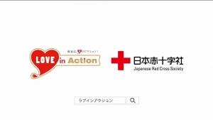 広瀬すず/赤十字「ハタチの献血」0012