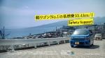 広瀬すず スズキ ワゴンR 「いとことドライブ」篇0011