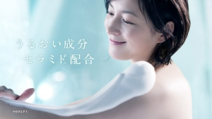 広末涼子 ロート製薬 ケアセラ「悩める人々」篇0005