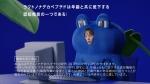 本田翼 アサヒ はたらくアタマに 「タイピング」編0003