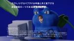 本田翼 アサヒ はたらくアタマに 「タイピング」編0004
