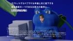 本田翼 アサヒ はたらくアタマに 「タイピング」編0005