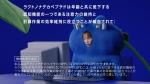 本田翼 アサヒ はたらくアタマに 「タイピング」編0006