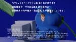 本田翼 アサヒ はたらくアタマに 「タイピング」編0007