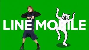 本田翼LINEモバイルダンス「けたたましく動くクマ」篇0002
