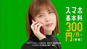 本田翼LINEモバイルダンス「けたたましく動くクマ」篇0003