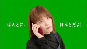 本田翼LINEモバイルダンス「けたたましく動くクマ」篇0011