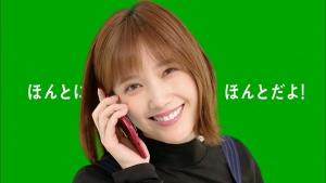 本田翼LINEモバイルダンス「けたたましく動くクマ」篇0012
