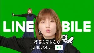 本田翼LINEモバイルダンス「けたたましく動くクマ」篇0015