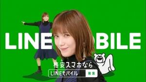本田翼LINEモバイルダンス「けたたましく動くクマ」篇0016