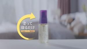 ホラン千秋 クラシエ 肌美精ナイトスリーピングセラム 「ぷるん」篇0011