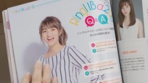 堀田茜 リングルアイビーα200『雑誌の中から』篇0005