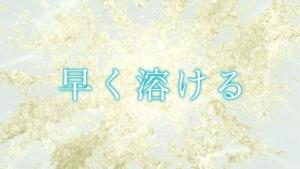 堀田茜 リングルアイビーα200『雑誌の中から』篇0008