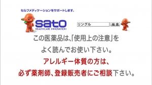 堀田茜 リングルアイビーα200『雑誌の中から』篇0012