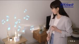 飯豊まりえ アパマンショップ『AI SmartRoomキャンペーン』篇0009