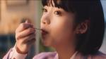 池田エライザ 明治 ヨーグルトドルチェ とろけると 「とろけると弁 自宅」篇0011