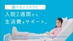 今田美桜 第一生命 「今田美桜とカフェデート」篇0007