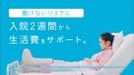 今田美桜 第一生命 「今田美桜とカフェデート」篇0008